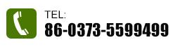 联系电话:+86 373 5599499